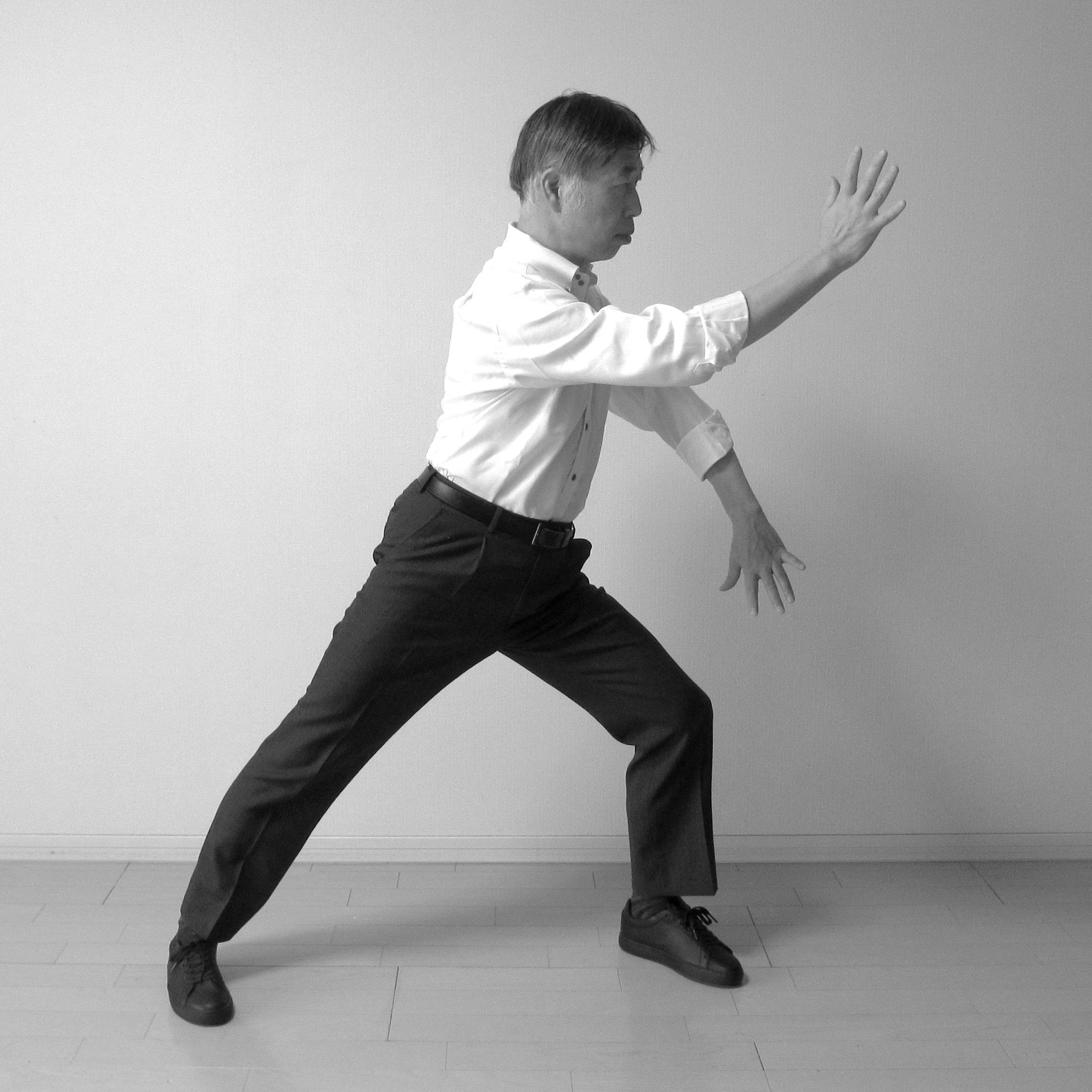 Taichi Bow Stance